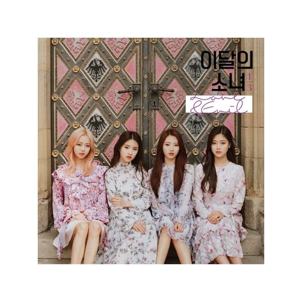 今月の少女 1/3 LOVE & EVIL 1ST MINI ALBUM REPACKAGE A LIMITED EDITION|shop-11