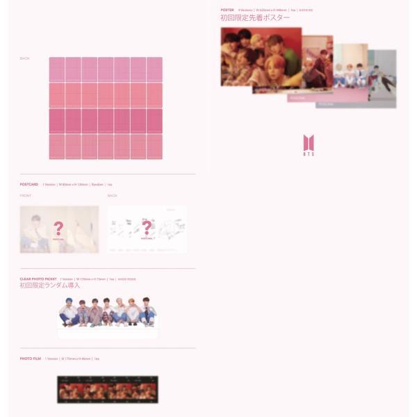 【4種セット|先予約|全曲和訳】BTS MAP OF THE SOUL : PERSONA 防弾少年団 新 アルバム【先着ポスター丸め|レビューで生写真5枚|宅配便】|shop-11|03