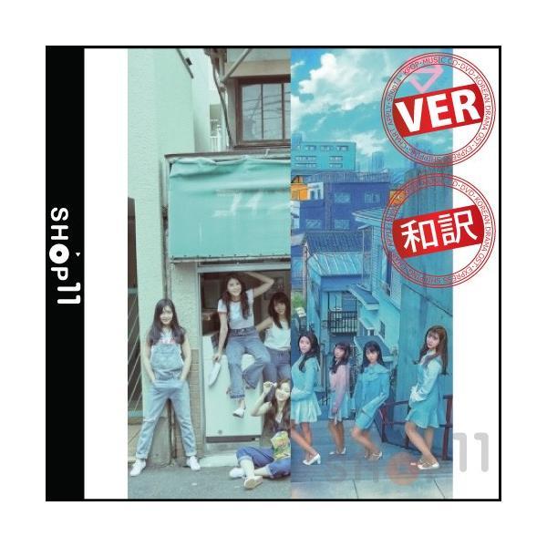 【VER選択|TITLE和訳】DIA YOLO 2ND ALBUM ダイアー 2集 アルバム【先着ポスター丸め|レビューで生写真5枚|宅配便】|shop-11