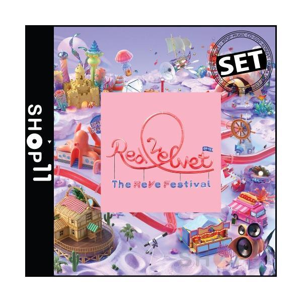 【CD|2種セット】RED VELVET THE REVE FESTIVAL DAY 2 MINI ALBUM【先着ポスター3種丸め|レビューで生写真5枚|送料無料】|shop-11