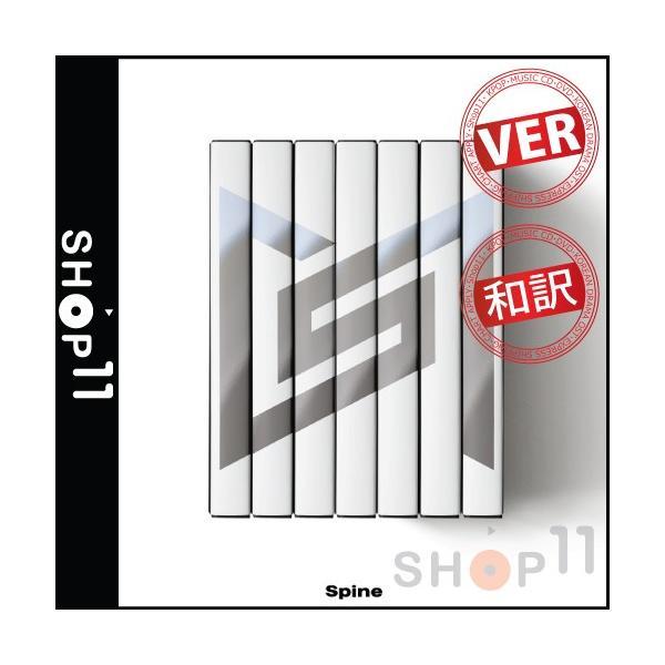 【韓国盤|VER選択|全曲和訳】SuperM 1st Mini Album SUPER M スーパーエム 1集 アルバム【先着ポスター|レビューで生写真5枚|送料無料】|shop-11