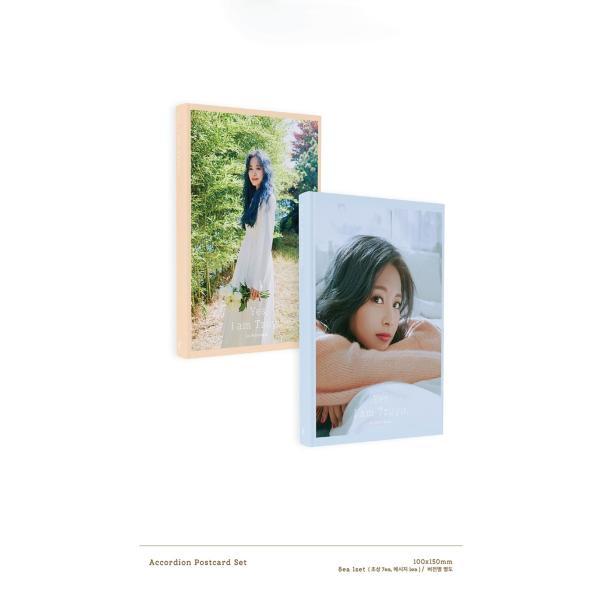 【VER選択】TWICE ツウィ YES, I AM TZUYU 1ST PHOTOBOOK 写真集【レビューで生写真5枚|宅配便】|shop-11