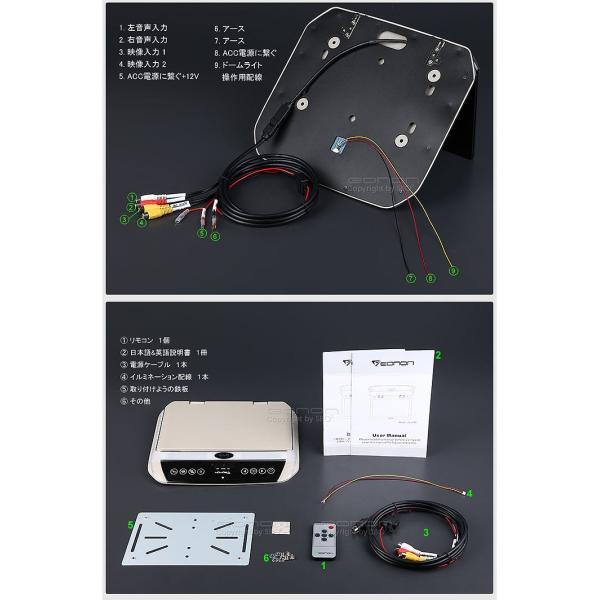 EONON 車載 10.1インチ 超薄型設計 高画質 フリップダウン モニター タッチパネル搭載 ディスプレイ 最大 180度 展開 デジタル スクリーン ALW-l0121M|shop-always|05