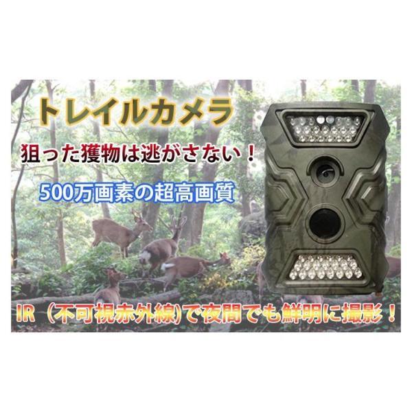 日本語説明書付き トレイルカメラ 2インチ 液晶ディスプレイ IR 不可視赤外線 写真 ビデオ 防水 連写機能 動物撮影 防犯 ALW-HD26C|shop-always