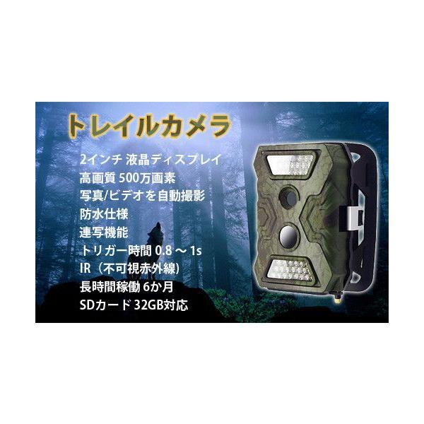 日本語説明書付き トレイルカメラ 2インチ 液晶ディスプレイ IR 不可視赤外線 写真 ビデオ 防水 連写機能 動物撮影 防犯 ALW-HD26C|shop-always|02