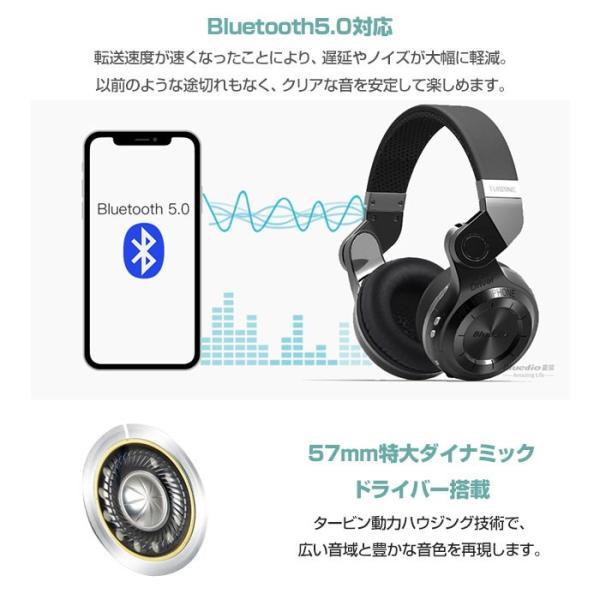 ワイヤレス ヘッドホン Bluedio T2 Bluetooth 4.1 Hi-Fi Turbine式 低消耗電力 プレゼント ALW-T2 shop-always 03