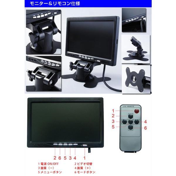 7インチモニター+LEDバックカメラセットPRO 12V/24V兼用 LEDバックカメラセット+一体型 20Mケーブル◇ALW-NB-OMT70SETPRO|shop-always|05
