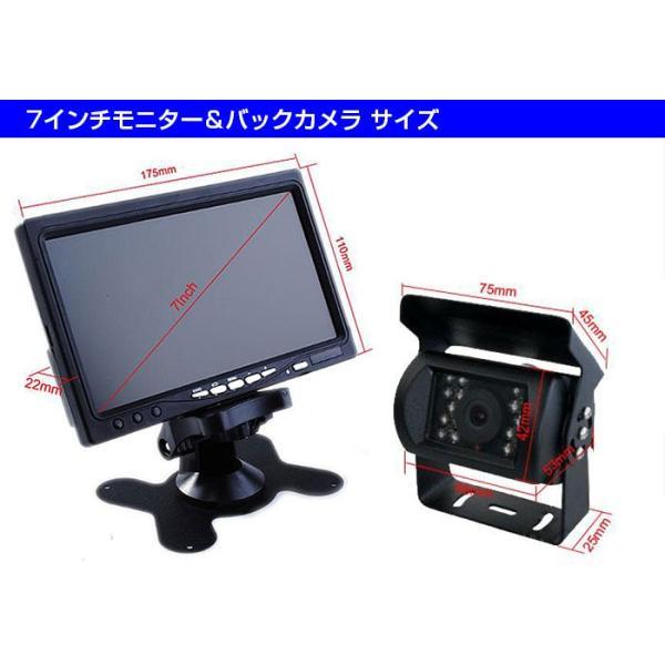 7インチモニター+LEDバックカメラセットPRO 12V/24V兼用 LEDバックカメラセット+一体型 20Mケーブル◇ALW-NB-OMT70SETPRO|shop-always|06