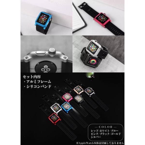 Apple Watch用 アルミフレーム シリコンバンド  ベルト メタル 38mm/42mm 時計バンド ケース カバー 【並行輸入品】 APW-SRBAND|shop-always|03