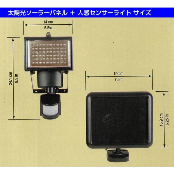 人感センサーライト 太陽光 ガーデンライト 屋外 60LED ソーラーライト|shop-always|03