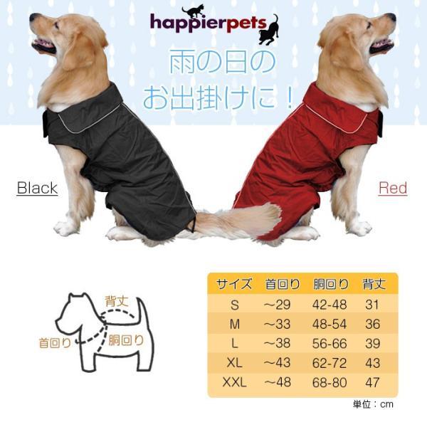 ワンちゃん用レインコート ペットウェア 雨の日に 梅雨の時期に 犬用 5サイズ S/M/L/XL/XXL 並行輸入品 ゆうパケットで送料無料 DOGCOAT|shop-always|02