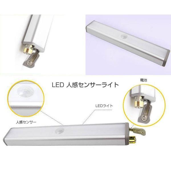 高輝度10LED 人感センサー 光センサー センサーライト スリムタイプLEDライト モーションセンサー 電池バッテリー ゆうパケットで送料無料 ALW-LD09119|shop-always|03