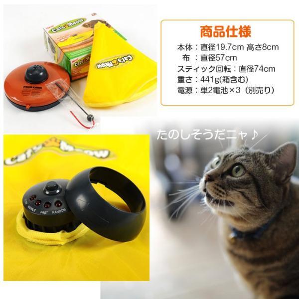 ねこ おもちゃ 電動ぐるぐる マウススティック 猫じゃらし ネコ用玩具 キャットトイ ALW-MOUSESTICK|shop-always|02