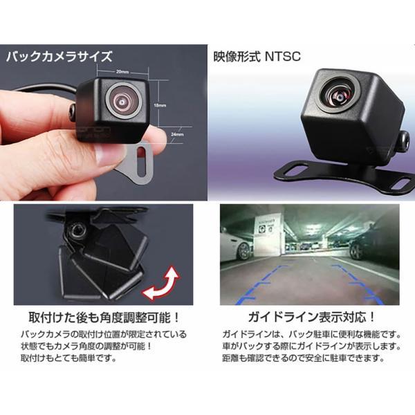 バックカメラ モニターセット 5.0インチ オンダッシュ 液晶 高画質 車載用カメラ ALW-OMT50-A0119N|shop-always|05