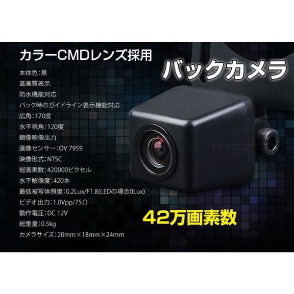 バックカメラ モニターセット 5.0インチ オンダッシュ 液晶 高画質 車載用カメラ ALW-OMT50-A0119N|shop-always|06