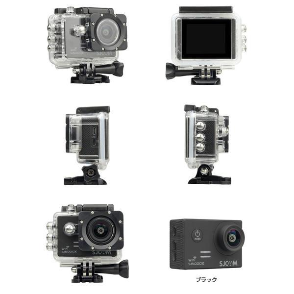 アクションカメラ SJCAM 正規品 SJ5000X Elite WiFi 4K HD Sony 防水 手ぶれ補正 ALW-SJ5000XElite|shop-always|02