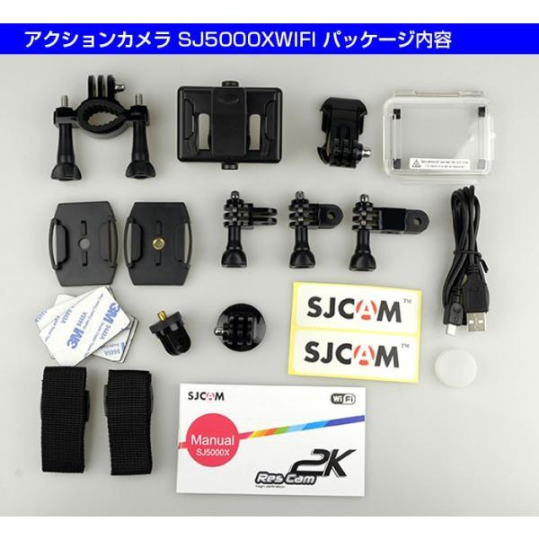 アクションカメラ SJCAM 正規品 SJ5000X Elite WiFi 4K HD Sony 防水 手ぶれ補正 ALW-SJ5000XElite|shop-always|06