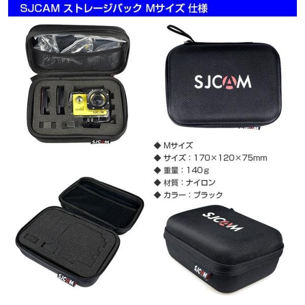 SJCAM ストレージバック Mサイズ キャリーケース アクセサリーケース カメラケース ハードケース ALW-SJBAG-M