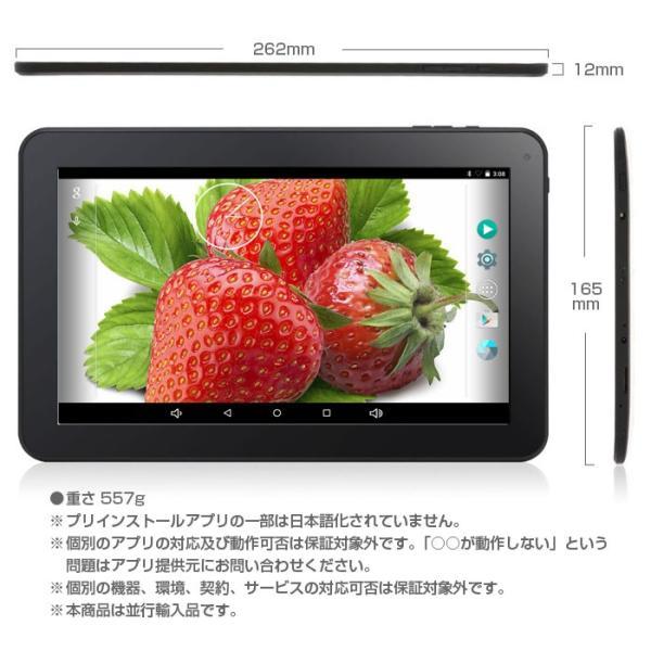 10.1インチ Android 5.1 タブレット オクタコア 1.3GHz RAM1GB 16GB 大画面 Lollipop 搭載 モデル ALW-K1083|shop-always|04