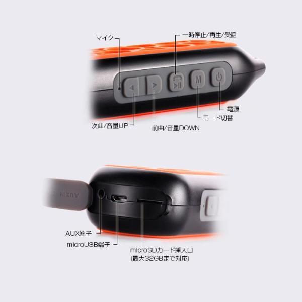 ブルートゥース スマホ対応 スピーカー 防水 Bluetooth アウトドア ワイヤレス ハンズフリー 通話 ALW-AMD-SPORTSPK