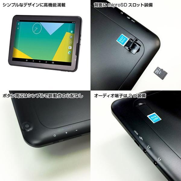 10.6 インチ Android 5.1 タブレット RAM1GB 16GB クアッドコア 1.8GHz 1366x768 IPS lollipop 搭載 microSD 対応  タブレット  ◇ALW-K1066|shop-always|02
