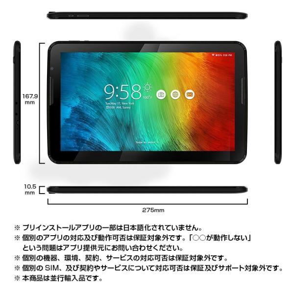 10.6 インチ Android 5.1 タブレット RAM1GB 16GB クアッドコア 1.8GHz 1366x768 IPS lollipop 搭載 microSD 対応  タブレット  ◇ALW-K1066|shop-always|03