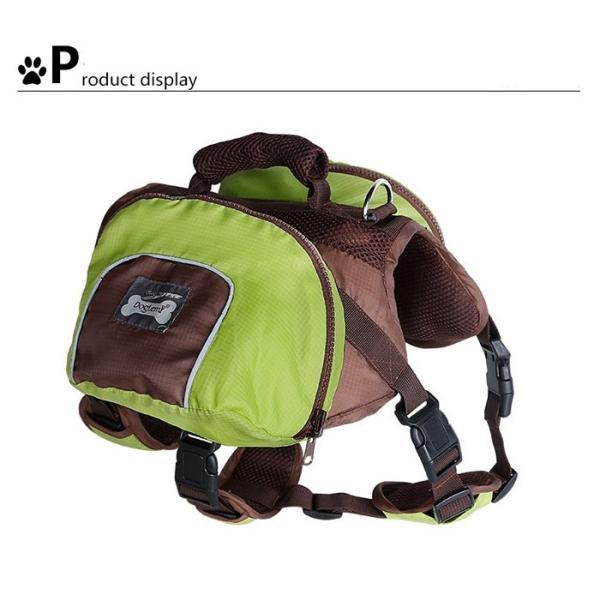 犬用 折りたたみ式防水 バックパック お出かけ用 お散歩用 折りたたみ式 旅行用 リュック 内側メッシュ加工 ペット用品  Mサイズ  ALW-PD305-M|shop-always|02
