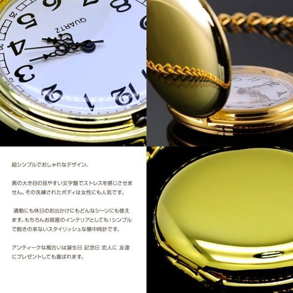 懐中時計 アンティーク風 置時計 鏡面 ネックレス ALW-QUARTZ-1 ポイント消化 送料無料 shop-always 02