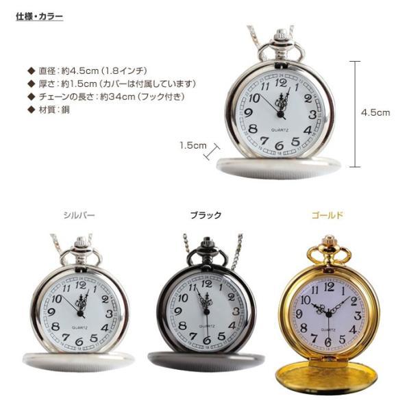 アンティーク風 懐中時計 Pocket Watch 置時計 インテリア 画面スケルトン 鏡面仕様 ネックレス クリスマス プレゼント ゆうパケットで送料無料  ALW-QUARTZ-1|shop-always|03