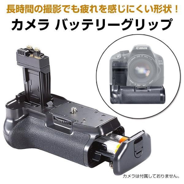 NEEWER カメラ バッテリーグリップ 電池 EOS Kiss Digital X4 Kiss X5 Kiss X6i Kiss X7i canon 550D 一眼レフカメラ ◇ALW-CAN-BGRIP