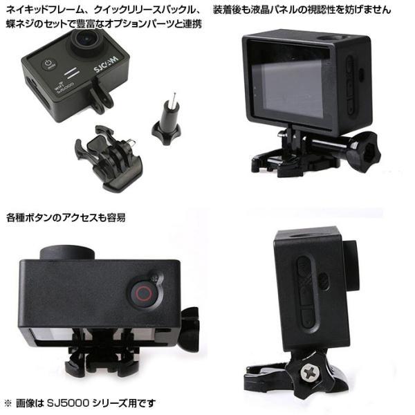 SJCAM ネイキッド フレーム トライポッド マウント クイック バックル 対応 保護 アクションカメラ ALW-SJ-FRAME