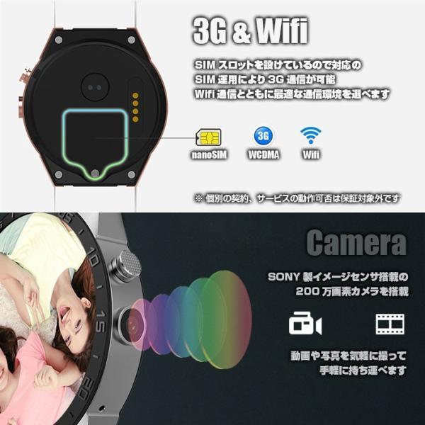 送料無料 スマートウォッチ Android 5.1 搭載 SIMフリー RAM512MB 4GB クアッドコア 1.3GHz 3G Wifi Bluetooth4.0 ハートレート GPS nanoSIM ALW-KW88|shop-always|02