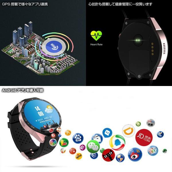 送料無料 スマートウォッチ Android 5.1 搭載 SIMフリー RAM512MB 4GB クアッドコア 1.3GHz 3G Wifi Bluetooth4.0 ハートレート GPS nanoSIM ALW-KW88|shop-always|05