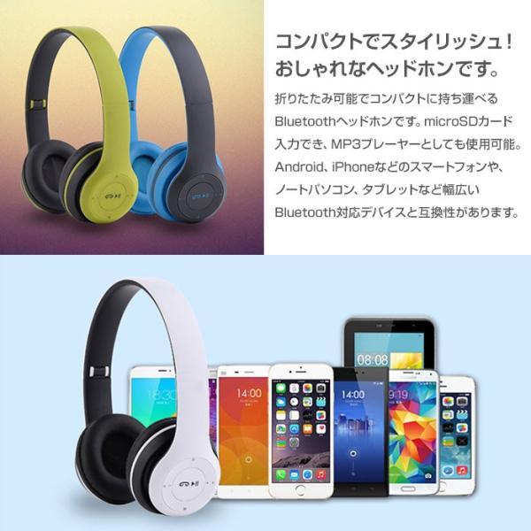 ワイヤレス ヘッドフォン Bluetooth ヘッドセット 無線|shop-always|02