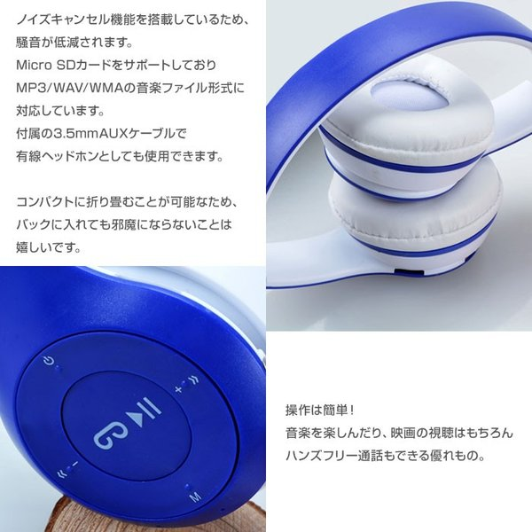 ワイヤレス ヘッドフォン Bluetooth ヘッドセット 無線|shop-always|03