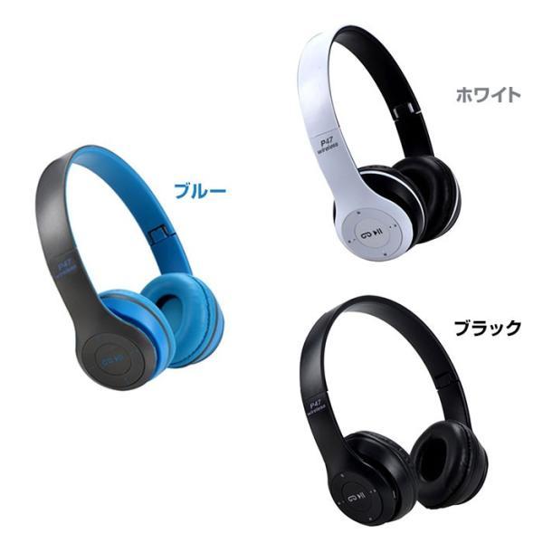 ワイヤレス ヘッドフォン Bluetooth ヘッドセット 無線|shop-always|04