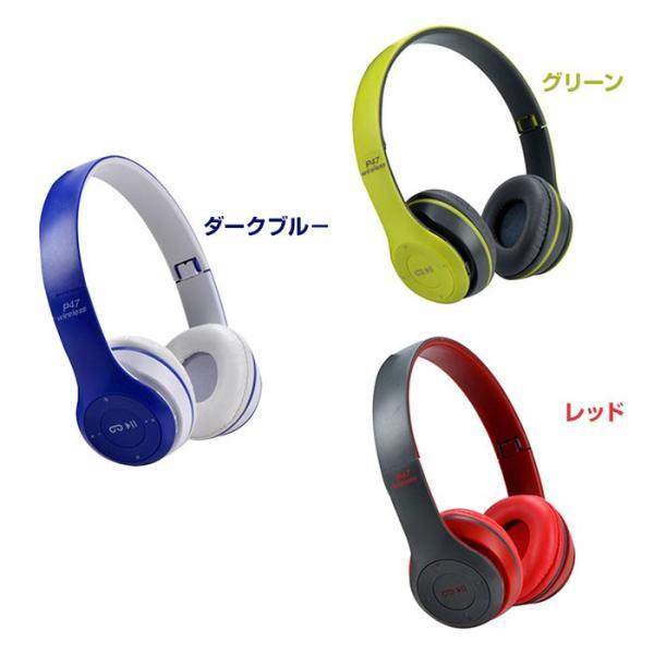ワイヤレス ヘッドフォン Bluetooth ヘッドセット 無線|shop-always|05