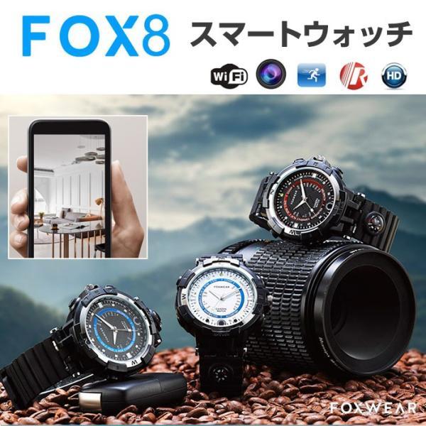 スマートウォッチ FOXWEAR 腕時計 屋外スポーツ用 カメラ ビデオ レコーダー ナイトビジョン Wi-Fi 生活防水 8G ◇ALW-FOX8-8GB|shop-always
