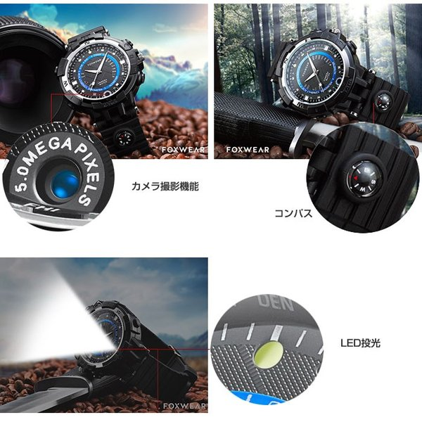 スマートウォッチ FOXWEAR 腕時計 屋外スポーツ用 カメラ ビデオ レコーダー ナイトビジョン Wi-Fi 生活防水 8G ◇ALW-FOX8-8GB|shop-always|03