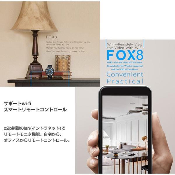 スマートウォッチ FOXWEAR 腕時計 屋外スポーツ用 カメラ ビデオ レコーダー ナイトビジョン Wi-Fi 生活防水 8G ◇ALW-FOX8-8GB|shop-always|04