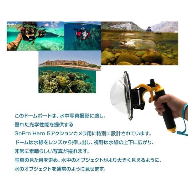 アクションカメラ アクセサリ Gopro Hero5用 ダイビング 防水30M ピストルトリガー付き ALW-GP-DMP-T05