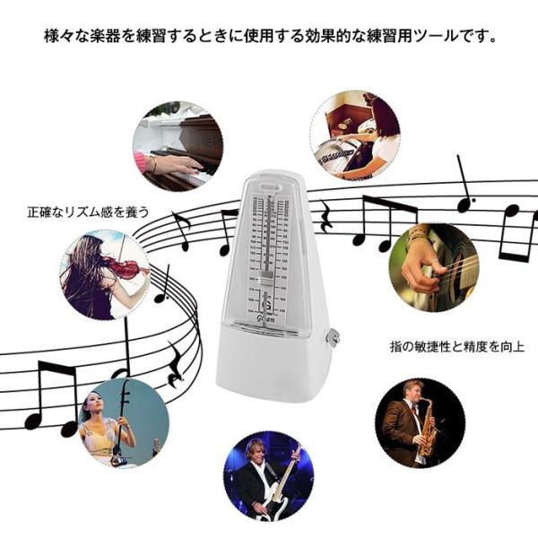 メトロノーム スタンダード 振り子 ピアノ ギター ベース ドラム ALW-GM-METRO|shop-always|02