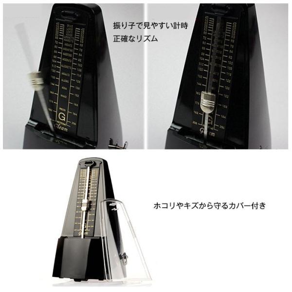 メトロノーム スタンダード 振り子 ピアノ ギター ベース ドラム ALW-GM-METRO|shop-always|03