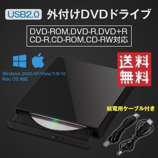外付けDVDドライブUSB2.0コンパクトDVD-ROMDVD-RDVD+RCD-ROMポータブルドライブDVDコンボドライブW