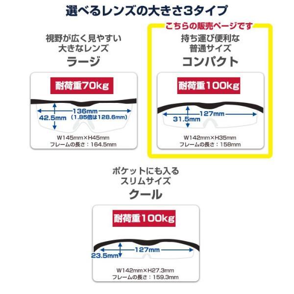 ハズキルーペ コンパクト 正規品 1.6倍 1.32倍 1.85倍 クリア カラー レンズ  贈り物  にお勧め 日本製 送料無料 ポイント2倍 新色 ルビー ブラックグレー 追加|shop-always|02