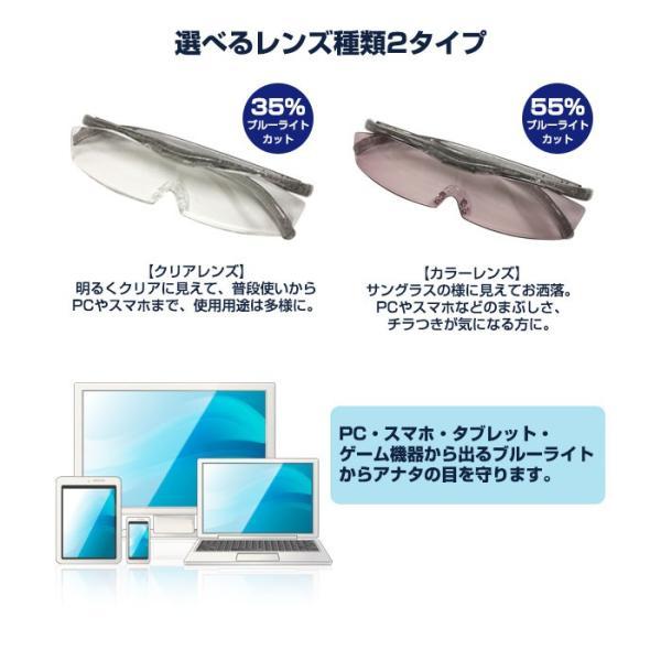 ハズキルーペ コンパクト 正規品 1.6倍 1.32倍 1.85倍 クリア カラー レンズ  贈り物  にお勧め 日本製 送料無料 ポイント2倍 新色 ルビー ブラックグレー 追加|shop-always|04