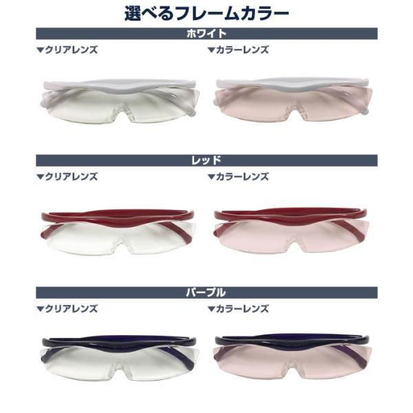 ハズキルーペ コンパクト 正規品 1.6倍 1.32倍 1.85倍 クリア カラー レンズ  贈り物  にお勧め 日本製 送料無料 ポイント2倍 新色 ルビー ブラックグレー 追加|shop-always|05