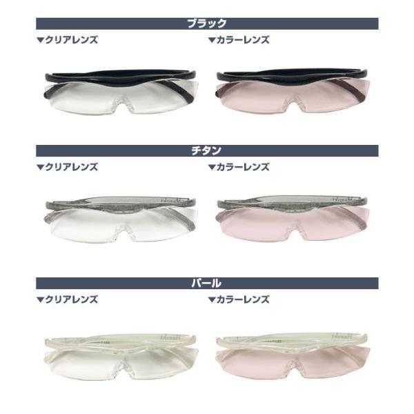 ハズキルーペ コンパクト 正規品 1.6倍 1.32倍 1.85倍 クリア カラー レンズ  贈り物  にお勧め 日本製 送料無料 ポイント2倍 新色 ルビー ブラックグレー 追加|shop-always|06
