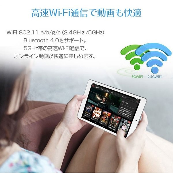 ALLDOCUBE Cube iPlay8 タブレット Android6.0 7.85インチIPS RAM1GB 1024×768 並行輸入品 ALW-U78|shop-always|03