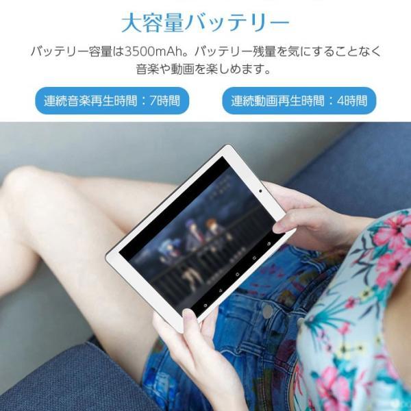 ALLDOCUBE Cube iPlay8 タブレット Android6.0 7.85インチIPS RAM1GB 1024×768 並行輸入品 ALW-U78|shop-always|06